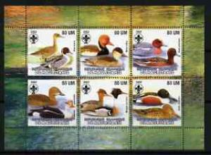 Mauritania 2002 Ducks #2 perf sheetlet containing 6 value...