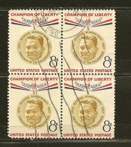 USA 1096 Ramon Magsaysay Block of 4 Used