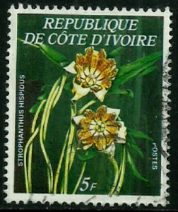 Ivory Coast #447A Used Stamp - Flowers (d)