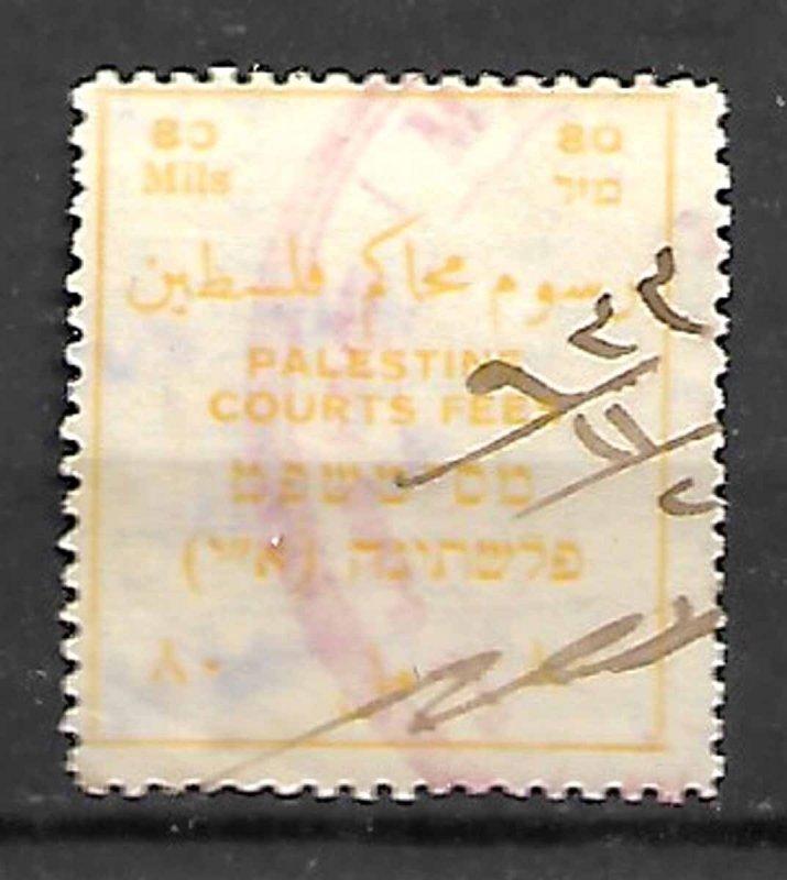 BRITISH PALESTINE ISRAEL.1920s. COURT FEES REVENUE  STAMP 80Mil