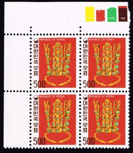 KOREA STAMP 1977 Golden Crown of Cheonmachong MNH BLK OF 4 $250  RARE