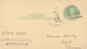 United States Ohio Siam 1938 4b-bar  1878-1938  Postal Card  Philatelic.