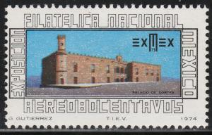 MEXICO C424, Exmex'73 Philatelic Exhibition MINT, NH. F-VF.