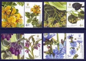2017 Ukraine Stamps Medical Melliferous Flora Flower Plants Marginal MNH UMM