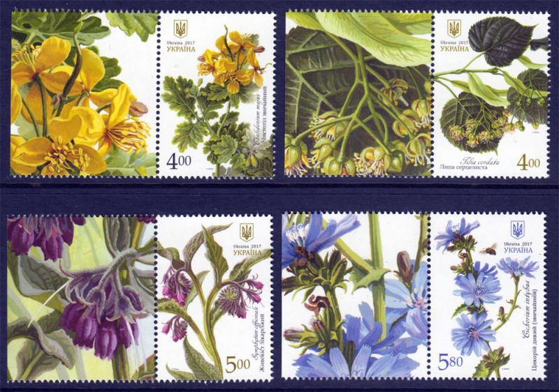 2017 Ukraine Stamps Medical Melliferous Flora Flower Plants Marginal MNH UMM