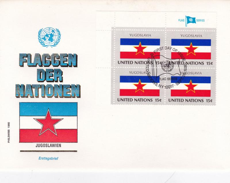 1980 United Nations Flags of the Nations Yugoslavia FDC Unadressed VGC