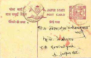 Indian States Jaipur 1/4a Chariot of Surya Postal Card 1941 Domestic use.  Ca...