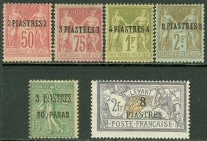 EDW1949SELL : FRENCH OFFICE IN TURKEY Levant 1885-1923 Sc #3-6, 37, 54 Cat $160