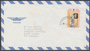 SAMOA 1980 cover APOLIMA - FOU cds..........................................B122