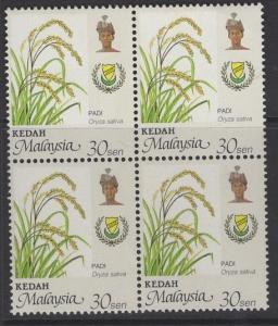 MALAYA KEDAH SG159b 2003 30s RICE p14x14½ BLOCK OF 4 MNH