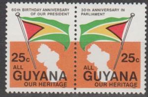 Guyana #608 MNH VF (SU1134)