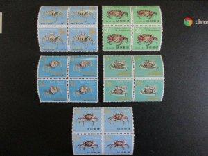 Ryukyu #73-77 Mint Never Hinged WDWPhilatelic (H5K9) 4