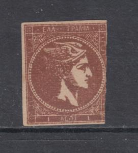 Greece Sc 32a MNG. 1870 1 l Hermes Head without Mesh, 3 margins, scarce
