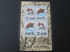 North Korea 1993 Sc 3220a Bird set MNH