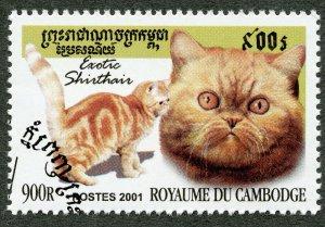 Domestic Cats: Exotic Shorthair. 2001 Cambodia, Scott #2123. Free WW S/H