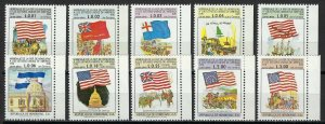 HONDURAS #C601-10 MINT, VF, NH - PRICED AT 1/2 CATALOG!