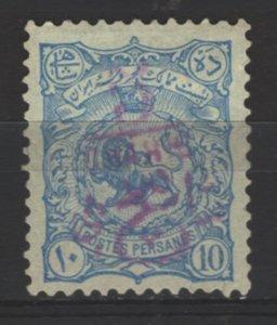 COLLECTION LOT # 5375 IRAN #211UNG 1902 CV+$60