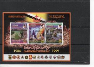 Brunei 544a MNH .