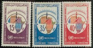 Tunisia 464-466 Mint VF H