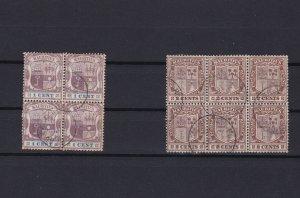 mauritius used  stamps  blocks ref r12424
