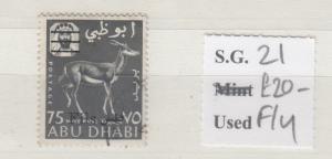 Abu Dhabi 1966 75 Fils SG21 VFU J4583