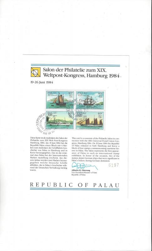 Palau Philatelic Salon, 19th UPU Congress Hamburg, 2 Souvenir Cards 1984