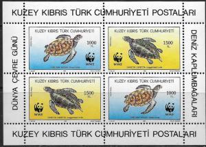 TURKEY, 328A, MNH, SS, TURTLES