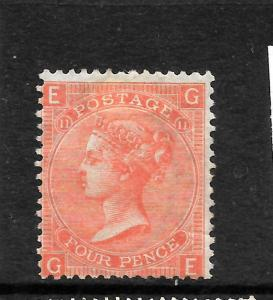 GREAT BRITAIN  1865-67  4d    QV   MH  PLATE 11  SG 94