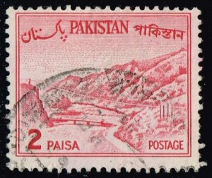 Pakistan **U-Pick** Stamp Stop Box #154 Item 51