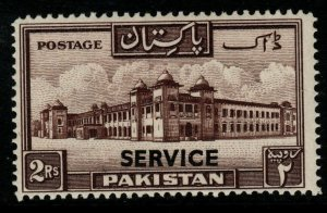 PAKISTAN SGO24 1948 2r CHOCOLATE MNH
