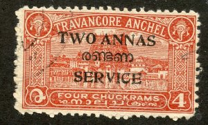 India- Feudatory States, Travancore-Cochin, Scott #5g, Used