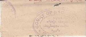 Jaipur  State India Fiscal COURT OF MAGISTRATE MALPURA Part Document     -01247