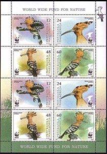 2008 Macedonia 453-56KL WWF 12,00 €