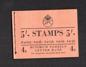 5/- BOOKLET MAY 1953 SG H1 Cat £45