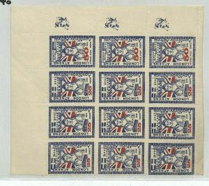 GB POSTAL STRIKE 1971 Labels Block of 12 *London Athens* {samwells} AA340