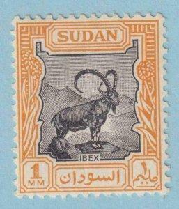 SUDAN 98  MINT NEVER HINGED OG ** NO FAULTS EXTRA FINE!