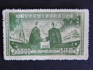China, 5000 (6-1-3IR)