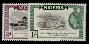 NIGERIA QEII SG83-84, complete set, M MINT.