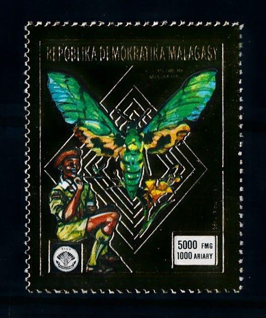 [70739] Madagascar 1988 Insects Butterflies Scouting  MNH