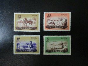 Romania #1068-71 Mint Never Hinged (M6T7) WDWPhilatelic