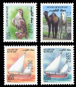 Kuwait 1999-2003 Scott #1452-1454 Coils Mint Never Hinged