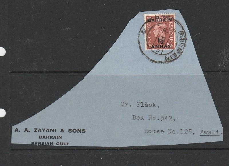 Bahrain 1948 1 1/2 As Brown Used on ppiece SG 53