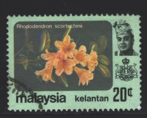 Kelantan Sc#110 Used