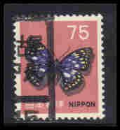 Japan Used Very Fine ZA5700