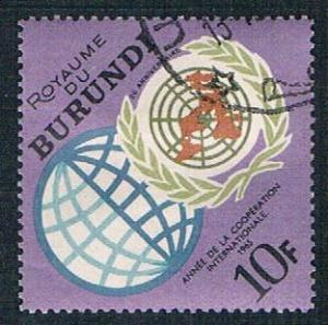 Burundi 137 Used International Coperation Emblem (BP13415)