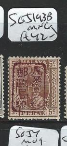 MALAYA JAPANESE OCCUPATION PERAK (PP0803B) CHOP 5C SGJ193B MNG