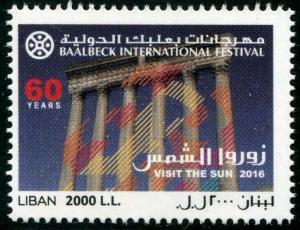 HERRICKSTAMP NEW ISSUES LEBANON Sc.# 743 Baalbeck Music Festival