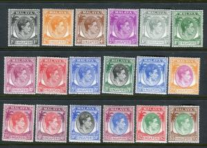 SINGAPORE-1948-52  A mounted mint Perf 17½x18 set to $5 Sg 16-30