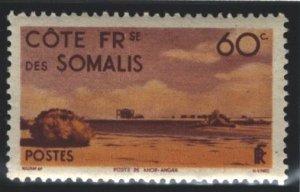 Somali Coast Sc#252 MH