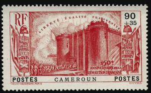 Cameroun SC B4 Mint VF SCV$12.50 disturbed gum...A World of Stamps!